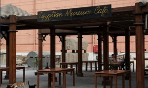 cafe musée egypte